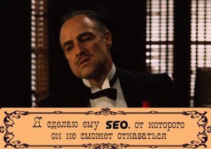 — Продвижение сайтов без ссылок. Поможет витальная реклама